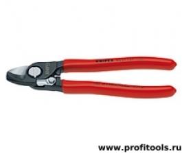 Кабелерез (ножницы для резки кабелей) KNIPEX 95 21 165
