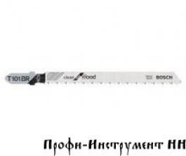 Пилка T101 BR Bosch