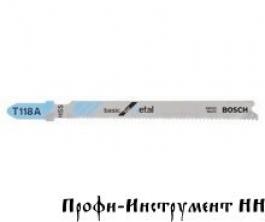 Пилка T118 A Bosch