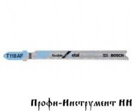 Пилка T118 AF Bosch