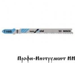 Пилка T118 B Bosch