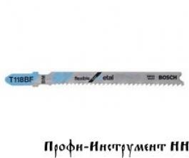 Пилка T118 BF Bosch
