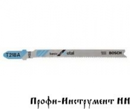Пилка T218 A Bosch