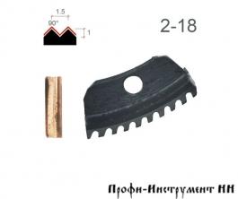 Насадка на резец для чекеринга N2-18, 90° (две РК)