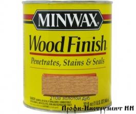 Морилка  Minwax Wood Finish  210B Золотой дуб 237 мл