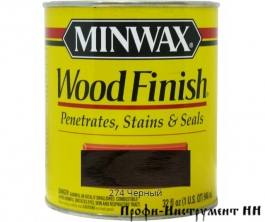 Морилка  Minwax Wood Finish  274 Черный 237 мл