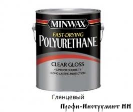 Быстросохнущий полиуретан Minwax FAST-DRYING  Polyurethane Глянцевый 237 мл