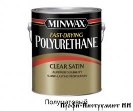 Быстросохнущий полиуретан Minwax FAST-DRYING Polyurethane Полуматовый 946 мл
