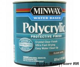 Защитное покрытие на водной основе Minwax POLYCRYCIC Полуматовое 946 мл