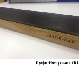 Брусок ПЕТРОГРАДЪ, для полирования с наклееной кожей, 310мм х 70мм, односторонний