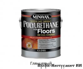 Сверхбыстросохнущий полиуретан FAST-DRYING Polyurethane для полов Глянцевый 3,785 л