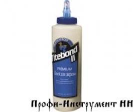 Клей Titebond II Prumium столярный влагостойкий, 473мл