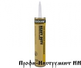 Клей Titebond Heavy Duty, монтажный сверхсильный, Желтая туба 296 мл