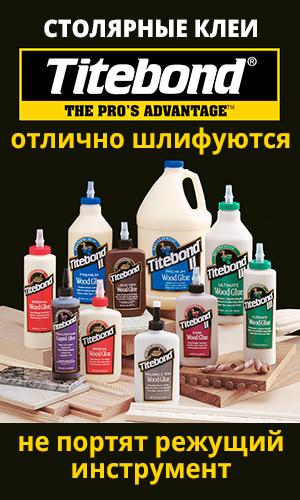 Клей для древесины Titebond